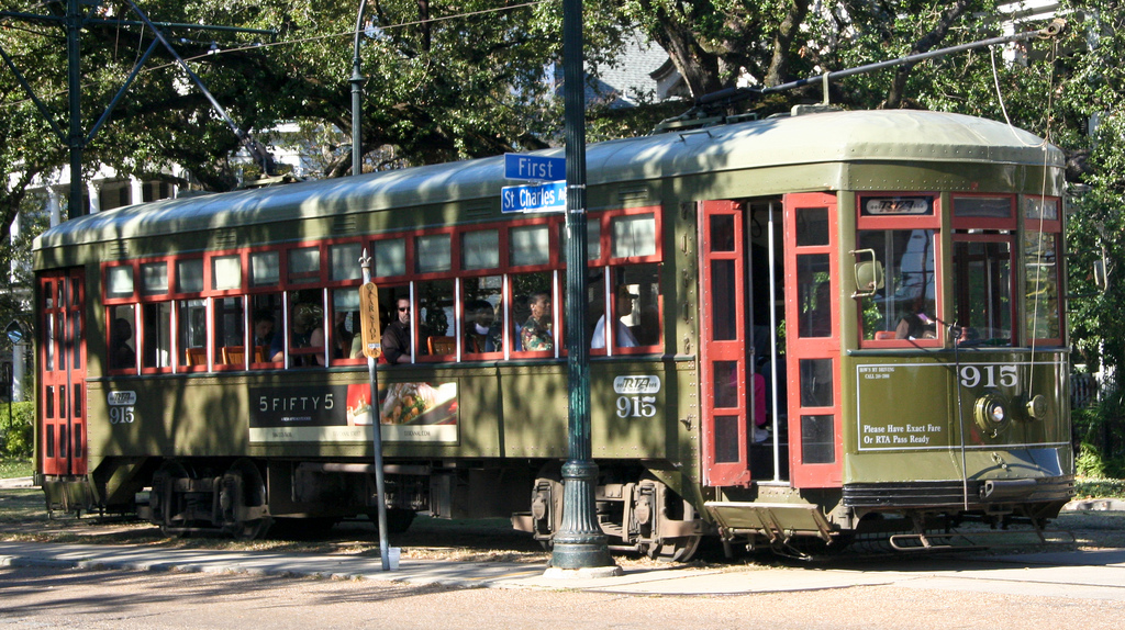 Streetcar Hotel New Orleans